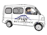 富士エンタープライズ号