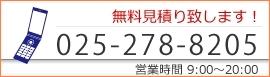 富士エンタープライズ電話番号